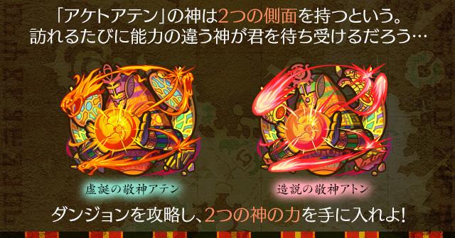 黄昏の創世神   サモンズボード